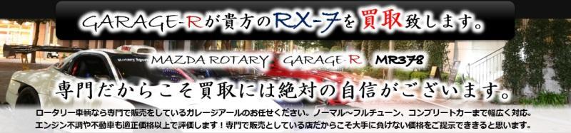 JAPAN CLASSIC CAR ASSOCIATION